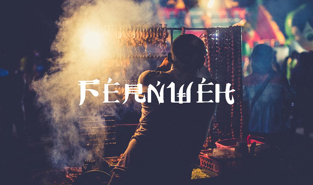 FERNWEH FESTIVAL INFOS